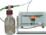 Бутыль для промывки газов