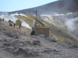 Geological explorations, volcanological and earthquake research